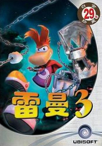 rayman 3 hoodlum havoc pc deutsch download
